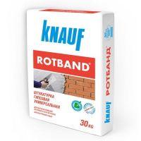 Штукатурка гипсовая Кнауф Ротбанд 30 кг белая
