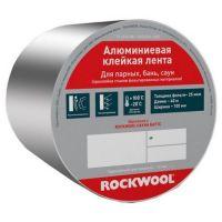 Алюминиевая клейкая лента Rockwool 40000x50 мм